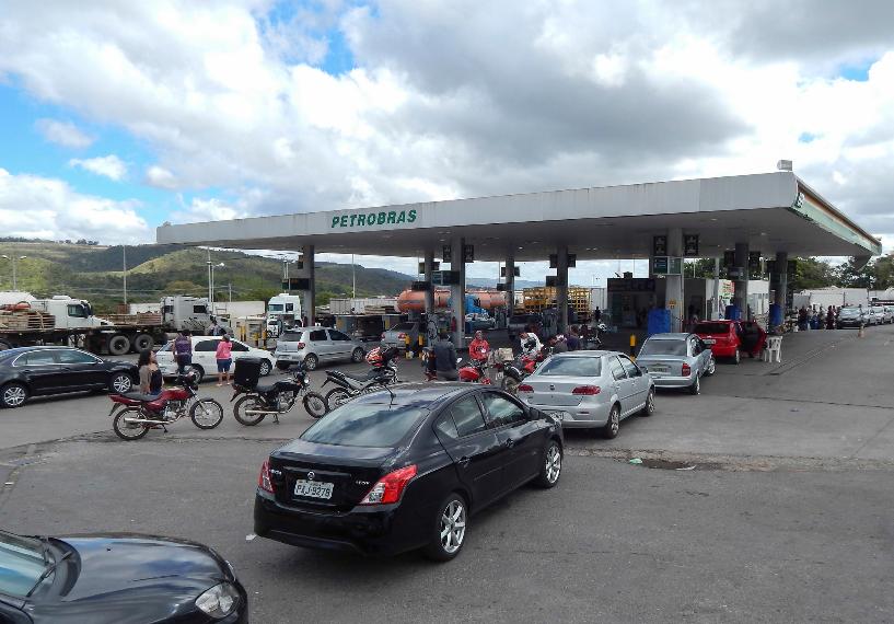 reajuste de preços da Petrobras destaque