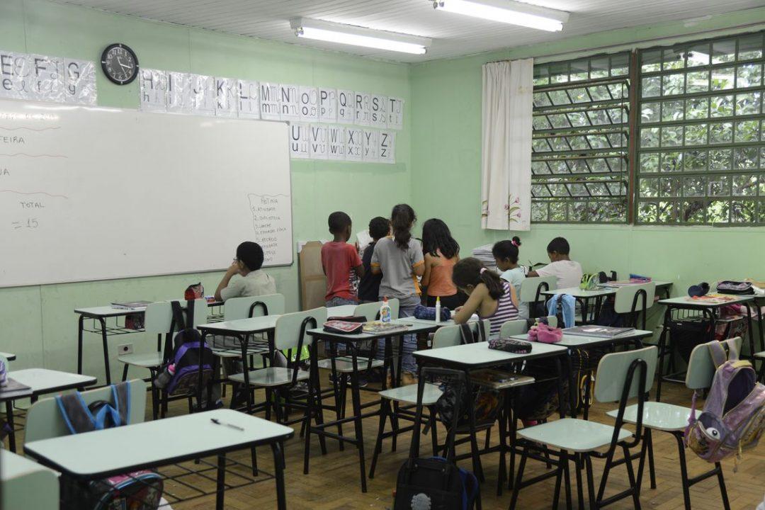 Sala de aula em Porto Alegre