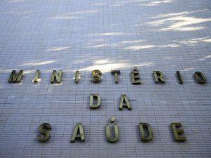 Fachada do Ministério da Saúde na Esplanada dos Ministérios (Marcello Casal Jr/Agência Brasil)